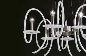illuminazione-moderno-serfem-007