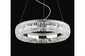 illuminazione-moderno-serfem-013